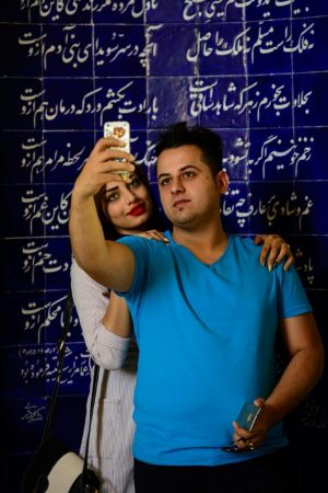 Iranian couple in Shiraz